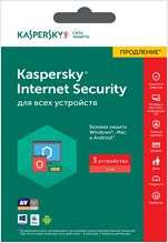 Kaspersky Internet Security Multi-Device Russian Edition. 3-Device 1 year Renewal Download Pack