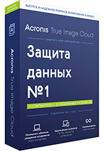Acronis True Image Cloud 3 Computer + 10 Devices - 1 year subscription