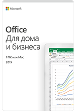 Office Home and Business 2019 All Lng PKL Onln CEE Only DwnLd C2R NR