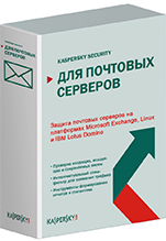 Kaspersky Security для почтовых серверов Russian Edition. 100-149 MailAddress 1 month Successive xSP License